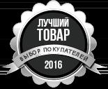 Брендовое термобелье женское от проверенных российских поставщиков - термобелье NORD CITY, ОРТЕКА, ОЗОН