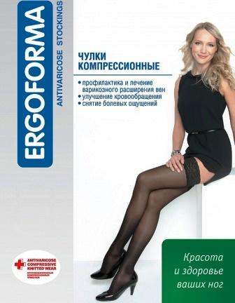 Компрессионные чулки - Эргоформа -  колготки Ergoforma - трикотаж 1-го класса компрессии