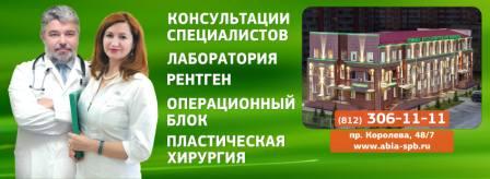 хирургия, флебология, лимфология - автор доктор Шишова Елена Владимировна