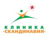 Скандинавия клиника на московском