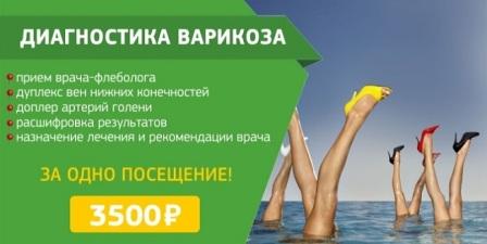 АБИА клиника на Комендантском телефон +7 (812) 306-11-11 запись на прием к врачу СПб онлайн.