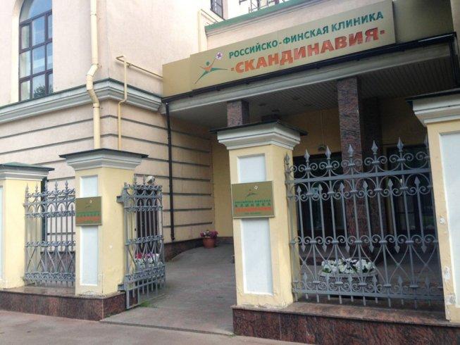 Скандинавия клиника СПб-врач флеболог Шишова Е.В
