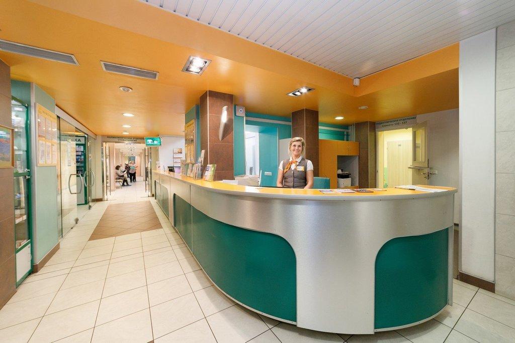 Запись на прием в клиниках Скандинавия