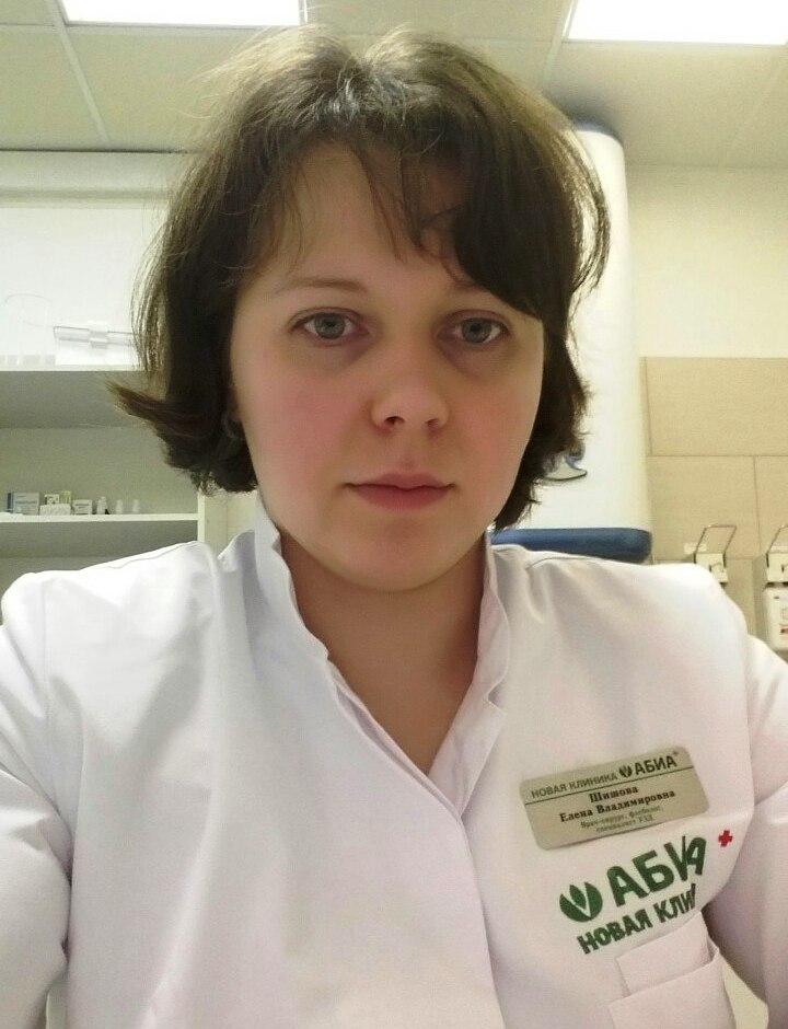 Вызов врача на дом, персональный доктор Шишова ЕВ